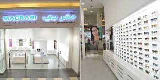 7369ba014 مغربي للبصريات - Eye of Riyadh