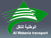Al Watania Transport