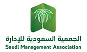 Saudi Management Association