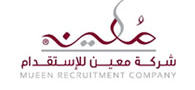 Mueen Recruitment Company
