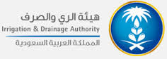 Al Hassa Irrigation and Drainage Authority