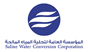 Saline Water Conversion Corporation