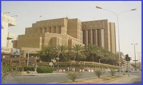 مدينة الأمير سلطان الطبية العسكرية عين الرياض