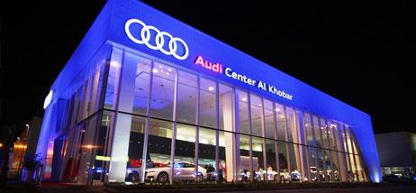 Samaco Automotive Eye Of Riyadh