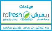 Refresh Clinic