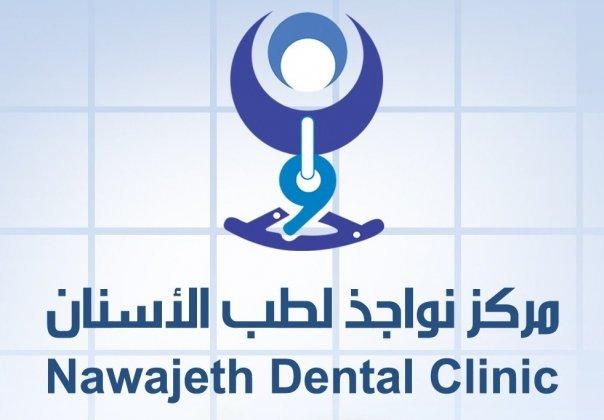 Nawajeth Dental Clinic
