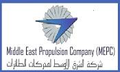 The Middle East Propulsion Company (MEPC)