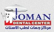 Joman Dental Center
