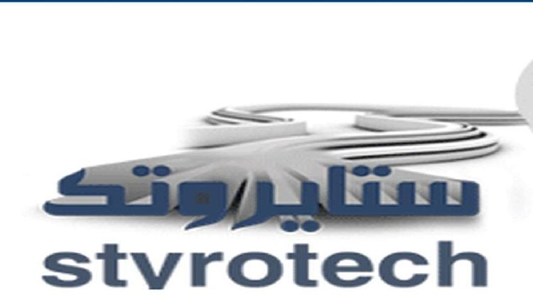 Riyadh factory for thermal insulation and packaging materials (STYROTECH
