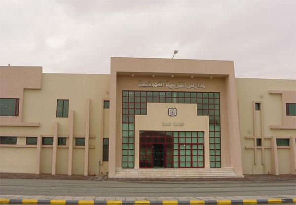 مدارس التربية النموذجية Eye Of Riyadh