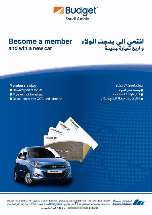 Key Rent Car Riyadh