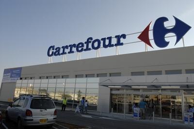 Carrefour Saudi - Eye of Riyadh