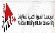 The National Trading Establishment (NTE)