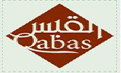 Al-Qabas Saudi Construction Ltd