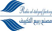Rabie Al-Takyeef Factory