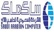SAUDI ARABIAN COMPUTER MANAGEMENT CONSULTANTS