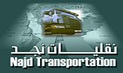 Najd for Transportation