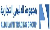 ALDulaimi Trading group