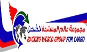 Backing world group for cargo