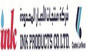 Ink Products Company