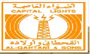 Capital Lights Electromechanical Contracting Establishment