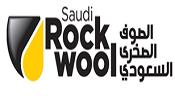 Saudi Rock Wool Factory