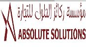 Absolue Solutions