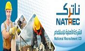 National Recruitment Co.