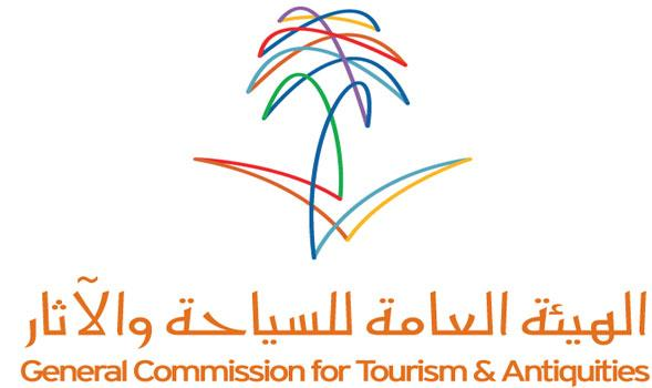 general commission of tourism and antiquities