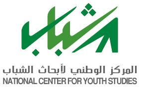 National Center for Youth Studies