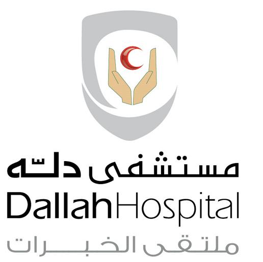 Dallah-hospital (Physiotherapy department)