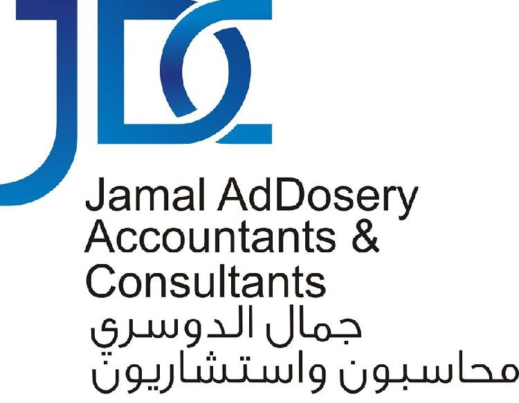 Jamal Al-Dosari Accountants & Consultants