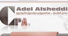 Adil Sheddi Certified Public Accountants.