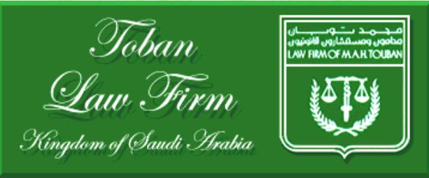 Toban Law Firm