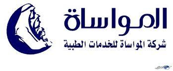 Mouwasat Medical Services