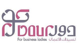 Dour Business Women