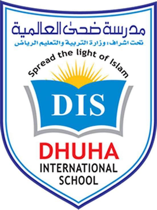 Dhuha International School