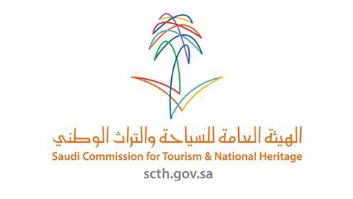 General Authority for Tourism and National Heritage