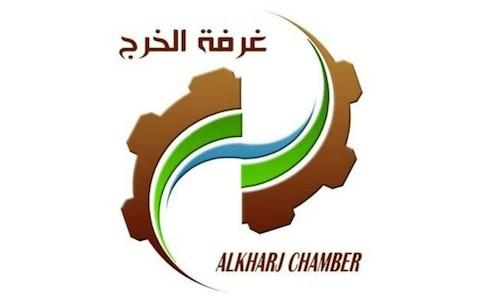 AL-Kharj Chamber of Commerce & Industry