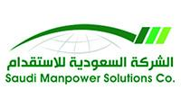 Saudi Manpower Services (SMASCO)