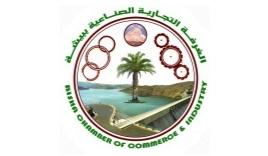 Bisha Chamber of Commerce & Industry