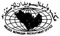 Waleed Alswaidan Recruitment Agency