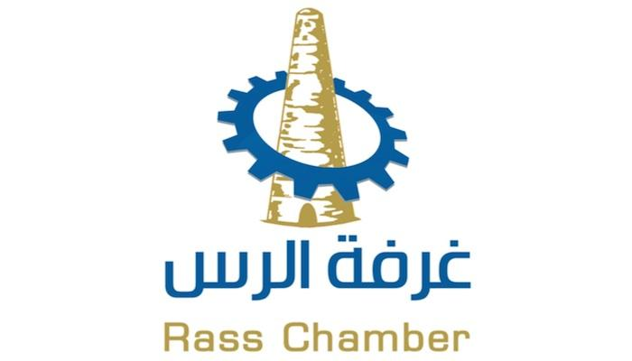 AL-Rass chamber of commerce & industry
