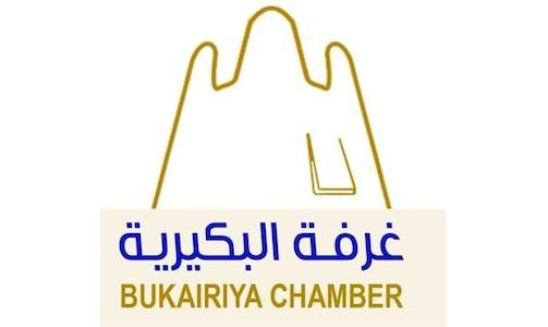 AL-Bukeria Chamber of Commerce & Industry