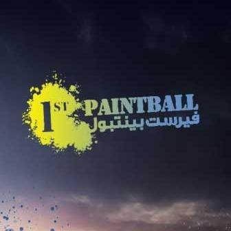1st Paintball