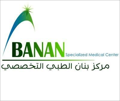 BANAN Specialized Medical Center