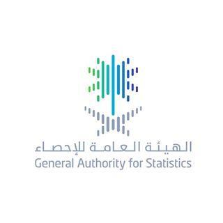 General Authority For Statistic