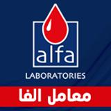 Alfa Laboratories