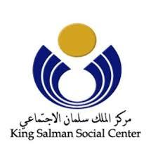 King Salman social Center
