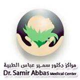 Samir Abbas medical Center